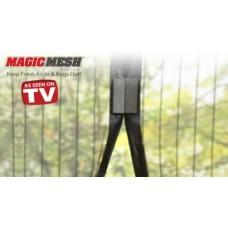 Magic Mesh е мрежа за насекоми с магнитно закопчаване